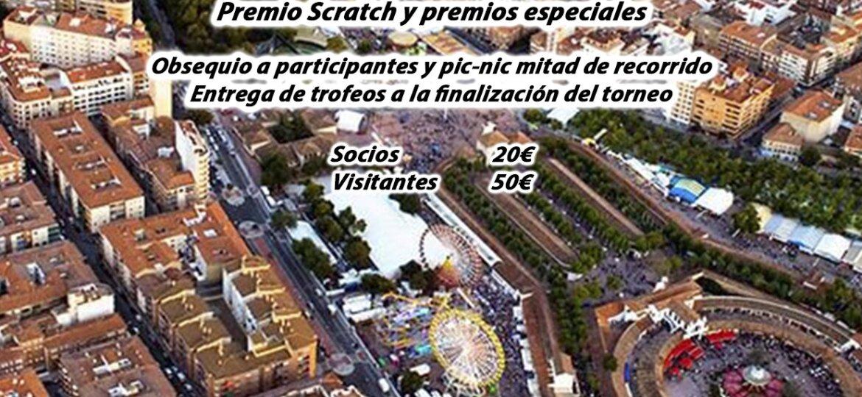 Cartel torneo Ciudad de Albacete-Joyería Royo - 2020